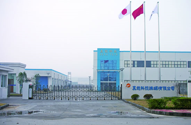 image:Zeno Tech (Wuxi) Co., Ltd.